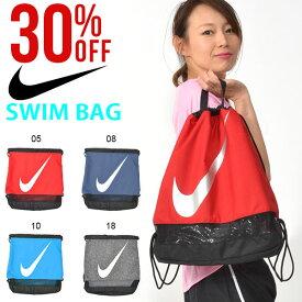 ナイキ NIKE ドローストリング プールバッグ 10L 巾着 ナップサック 水泳 スイミング プール スイムバッグ 2019夏新作 10%OFF 1984804