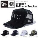 送料無料 NEW ERA ニューエラ 9FORTY D-Frame Trucker Damaged NYC ベースボール キャップ CAP メンズ レディース ...