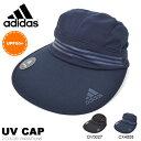 アディダス adidas UVキャップ レディース 帽子 CAP つば広 UVカット UPF+50 紫外線防止 日焼け対策 ジョギング ウォーキング レジャー 3本ライン 2019夏新色 10%OFF ETX24