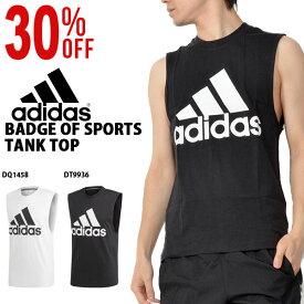 アディダス adidas メンズ M MUSTHAVES BADGE OF SPORTS タンクトップ ビッグロゴ スポーツウェア トレーニング ランニング ジョギング ウェア ジム 2019夏新作 得割20 FSD68