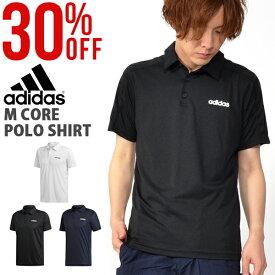 30%OFF アディダス adidas メンズ M CORE ポロシャツ 半袖 テニス ゴルフ カジュアル ウェア スポーツカジュアル スポカジ 2019夏新作 FSF42【あす楽対応】