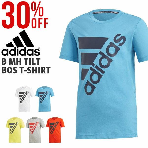 キッズ 半袖 Tシャツ アディダス adidas B MH TILT BOS Tシャツ ジュニア 子供 ビッグロゴ スポーツウェア トレーニング ウェア 2019夏新作 23%OFF FTM55