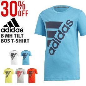 30%OFF キッズ 半袖 Tシャツ アディダス adidas B MH TILT BOS Tシャツ ジュニア 子供 ビッグロゴ スポーツウェア トレーニング ウェア 2019夏新作 FTM55