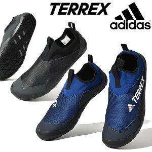 送料無料 アディダス 水陸両用シューズ メンズ レディース adidas TERREX CC JAWPAW ジャパウ スリッポン ウォーターシューズ シューズ 靴 スニーカー アウトドア キャンプ フェス 2021夏新色 10%OFF CM