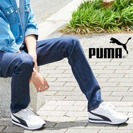 送料無料 スニーカー プーマ PUMA メンズ プーマ チューリン 2 ローカット スポーツカジュアル シューズ 靴 2020春新色 366962 【あす楽対応】