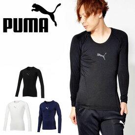 30%OFF 長袖 コンプレッション アンダーウェア プーマ PUMA メンズ テック ライト LS Tシャツ インナー シャツ ランニング トレーニング スポーツウェア トレーニングウェア 516711【あす楽対応】