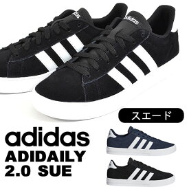 送料無料 35%OFF スニーカー アディダス adidas ADIDAILY 2.0 SUE メンズ アディデイリー スウェード スエード カジュアル シューズ 靴 DB0271 DB0273