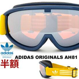 半額 50%off 送料無料 スノーゴーグル adidas ORIGINALS アディダス オリジナルス AH81 メンズ レディース スノボ スノーボード スキー スノー ゴーグル 日本正規品