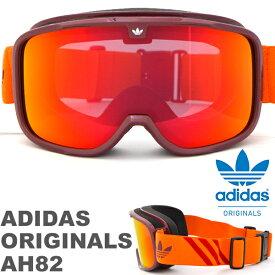 送料無料 スノーゴーグル adidas ORIGINALS アディダス オリジナルス AH82 メンズ レディース スノボ スノーボード スキー スノー ゴーグル 日本正規品 得割50
