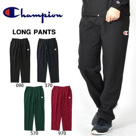 チャンピオン Champion メンズ LONG PANTS ロングパンツ スポーツウェア トレーニング ウェア ランニング ジョギング ジム 得割20 C3-NSD23