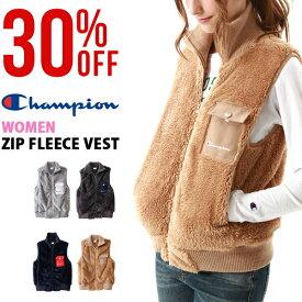 送料無料 胸ポケット付き フリース ベスト チャンピオン Champion ZIP FLEECE VEST レディース もこもこ モコモコ ボア ジップ アウター 30%OFF CW-N601