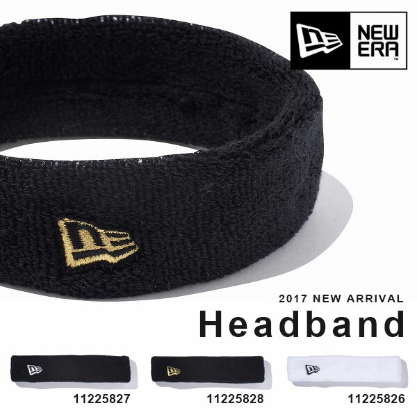 ゆうパケット対応可能! ニューエラ NEW ERA Headband ヘッドバンド ヘアバンド スポーツバンド ヘアバン 11225827 11225828 11225826
