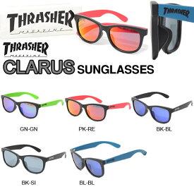 サングラス THRASHER スラッシャー CLARUS アイウェア カラフル カラーレンズ メンズ レディース アウトドア フェス ビーチ プール