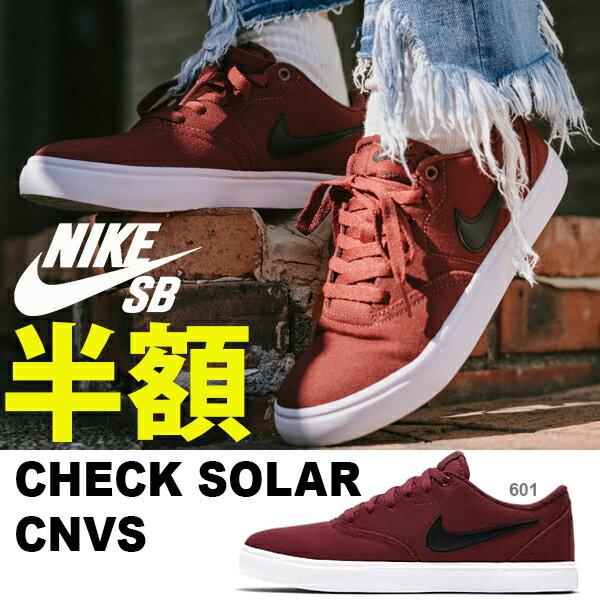 ナイキ/半額祭/開催中/50%off スニーカー ナイキ エスビー NIKE SB チェック ソーラー キャンバス メンズ シューズ 靴 ローカット スケシュー CHECK SOLAR CNVS 843896