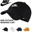 キャップ ナイキ NIKE メンズ レディース H86 フーチュラ ウォッシュド キャップ 帽子 CAP ロゴ 熱中症対策 日射病予…