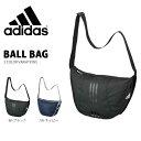 アディダス adidas ボールバッグ 1個用 ショルダーバッグ 斜めがけ バッグ ボール収納 ボール入れ サッカー フットサ…
