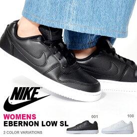 期間限定 送料無料 スニーカー ナイキ NIKE レディース エバノン LOW SL ローカット シューズ 靴 23%OFF ブラック ホワイト aq1777