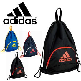 ナップザック アディダス adidas ボール用 ナップサック 1個入れ ボールバッグ ジムサック 巾着 バッグ サッカー フットサル 学校 部活 クラブ AKM33 2018新作