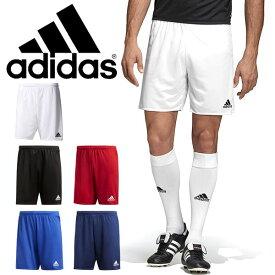ショートパンツ アディダス adidas メンズ PARMA16 パルマ16 ゲームショーツ ゲームパンツ 短パン ハーフパンツ サッカー フットボール フットサル ウェア LOW95 得割23
