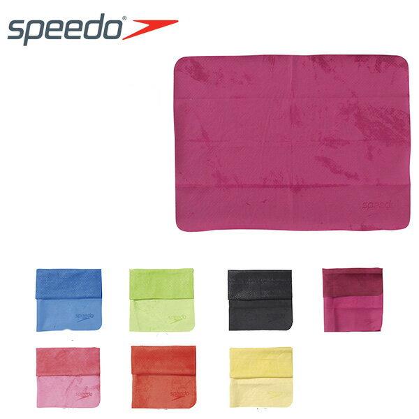 スポーツタオル speedo スピード セームタオル 小 43×32cm メンズ レディース スイミング 水泳 プール ジム スイムタオル 得割20