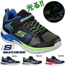 光る靴 スニーカー スケッチャーズ SKECHERS キッズ エスライツ イラプターズ2 ラバウェーブス ベルクロ スリッポン シューズ 靴 子供 男の子 ライトアップシューズ 90553L 得割20