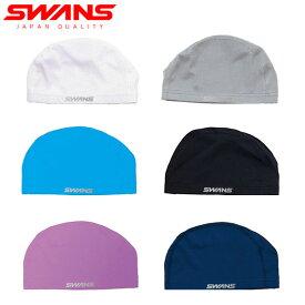 スイムキャップ スワンズ SWANS ツーウェイキャップ ゆったりサイズ 水泳帽 スイミングキャップ メンズ レディース 水泳 プール スイミング SA-80 得割20