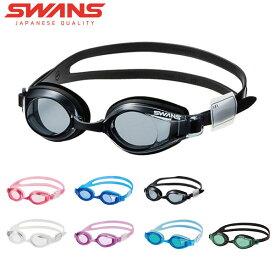 キッズ スイムゴーグル SWANS スワンズ ジュニア用 スイミングゴーグル 水中メガネ 6才から12才対応 子供 ゴーグル 水泳 プール スイミング SJ22N SJ-22N 得割25