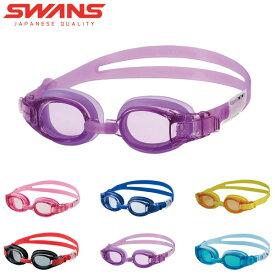 キッズ スイムゴーグル SWANS スワンズ キッズ用 スイミングゴーグル 水中メガネ 3才から8才対応 子供 ゴーグル 水泳 プール スイミング SJ8 SJ-8 得割25