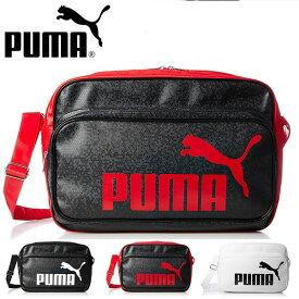 エナメルバッグ プーマ PUMA トレーニング PU ショルダー Lサイズ 34L エナメル ショルダーバッグ スポーツバッグ 斜めがけ バッグ 通学 部活 旅行 スポーツ ジム 075371 得割20