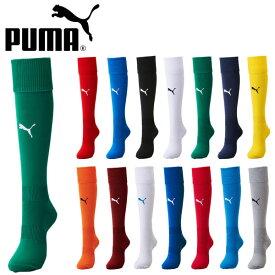サッカーソックス プーマ PUMA メンズ LIGA ストッキング 靴下 ソックス ハイソックス スポーツ サッカー フットサル スポーツソックス 729879