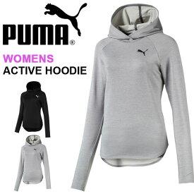 スウェット パーカー プーマ PUMA レディース ACTIVE フーディ プルオーバー トレーナー スエット スポーツウェア トレーニング スポーツ 853800 得割22