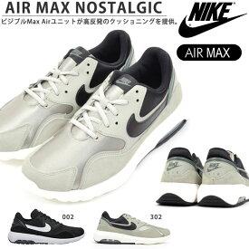 送料無料 スニーカー ナイキ NIKE メンズ エア マックス ノスタルジック シューズ 靴 AIR MAX エアマックス 916781 2019春新色 得割20