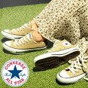 送料無料 スニーカー コンバース CONVERSE ALL STAR キャンバス オールスター カラーズ OX HI メンズ レディース ローカット ハイカット...