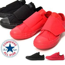 送料無料 スニーカー コンバース CONVERSE ALL STAR オールスター ワイドベルト スリップ OX メンズ レディース ベルクロ ローカット キャンバス シューズ 靴 1SC029 1SC030 【あす楽対応】