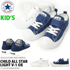 4b583028dfa7d シューズベース · キッズ スニーカー コンバース CONVERSE CHILD ALL STAR チャイルド オールスター ライト V-1 OX  ローカット ベルクロ
