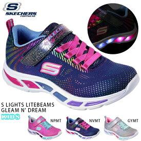 光る靴 スニーカー スケッチャーズ SKECHERS キッズ エスライツ ライトビームス グリームNドリーム シューズ 靴 女の子 ライトアップシューズ 10959L 得割20