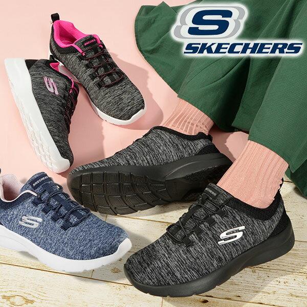 スリッポン スニーカー スケッチャーズ SKECHERS レディース ダイナマイト 2.0 インアフラッシュ DYNAMIGHT 2.0 IN A FLASH シューズ 靴 ウォーキング メモリーフォーム 12965 得割20