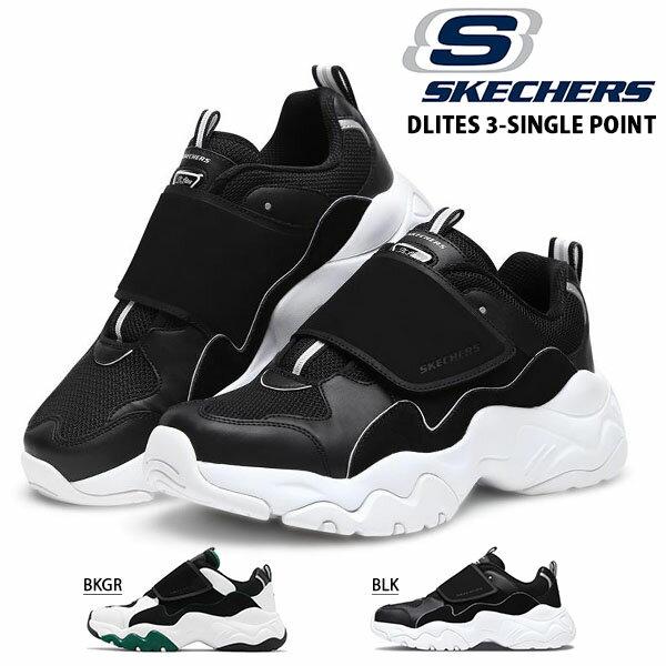 送料無料 スリッポン スニーカー SKECHERS スケッチャーズ メンズ DLITES 3-SINGLE POINT ベルクロ シューズ 靴 カジュアル スポカジ ダッドスニーカー DAD 999881 2019春新作 得割20
