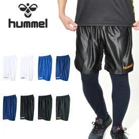 定番モデル ハーフパンツ ヒュンメル hummel プラクティスパンツ メンズ 短パン サッカー フットボール フットサル ウェア 部活 クラブ 練習着