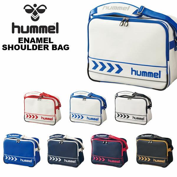 送料無料 エナメルバッグ ヒュンメル hummel エナメルショルダーバッグ 33L ショルダーバッグ 斜めがけ スポーツバッグ 学校 通学 部活 クラブ かばん バッグ