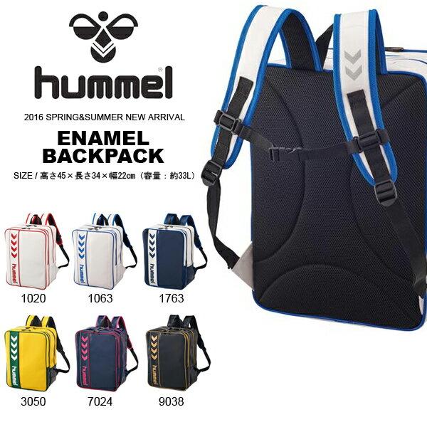 送料無料 エナメルバッグ ヒュンメル hummel エナメルバックパック 33L リュックサック スポーツバッグ バッグ かばん 部活 クラブ 学校 通学