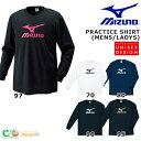 長袖 プラクティスシャツ ミズノ MIZUNO メンズ レディース スポーツウェア ロゴ バレーボール トレーニングウェア 練習着 プラシャツ ロンT
