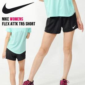 6ab441a0274e46 ショートパンツ ナイキ NIKE レディース フレックス ATTK TR5 ショート パンツ 短パン ショーツ ランニング ジョギング ジム  フィットネス