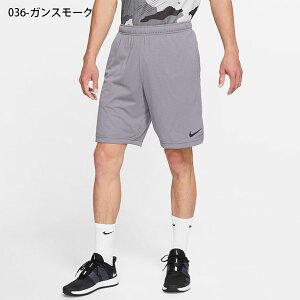 ショートパンツ ナイキ NIKE メンズ MNSTR メッシュ ショート 4.0 パンツ 短パン ハーフパンツ ショーツ トレーニング ランニング ジョギング ジム スポーツウェア 927546 24%OFF