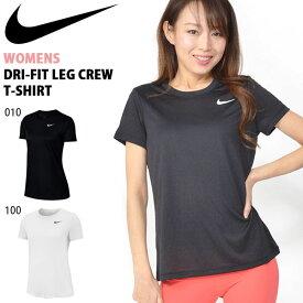 半袖 Tシャツ ナイキ NIKE レディース ウィメンズ DRI-FIT レッグ クルー Tシャツ ワンポイント スポーツウェア ランニング ヨガ ジム トレーニング 2019夏新色 20%OFF AQ3211