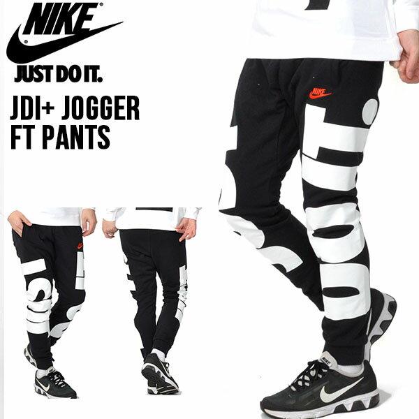 送料無料 スウェット ジョガーパンツ ナイキ NIKE メンズ JDI+ ジョガー FT パンツ ロングパンツ スポーツウェア ビッグロゴ JUST DO IT 2019春新作 AR2796
