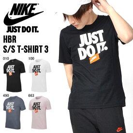 半袖 Tシャツ ナイキ NIKE メンズ HBR S/S TEE シャツ 3 ロゴ ビッグロゴ プリント トレーニング スポーツウェア JDI JUST DO IT AR5003 2019夏新色 25%off