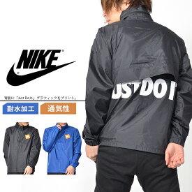 半額 50%off ウインドブレーカー ナイキ NIKE メンズ JDI ウーブン HD ジャケット ナイロンジャケット ウィンドジャケット ジャンパー アウター ロゴ ビッグロゴ NSW スポーツウェア AR2609