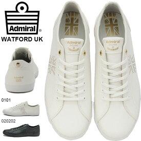 送料無料 スニーカー アドミラル Admiral ワトフォード WATFORD UK メンズ レディース 定番 ローカット シューズ 靴 ホワイト ブラック 白 黒 SJAD1807