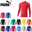 キッズ 長袖 インナーシャツ プーマ PUMA コンプレッション ジュニア モックネック LS シャツ インナー アンダーウェ…